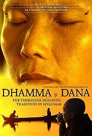 Dhamma Dana