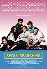 La búsqueda de Seúl