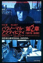 Akutibiti Paranômaru : Dai - 2 -Sho - noche de Tokio