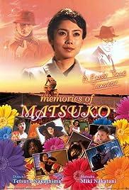 Kiraware Matsuko sin issho