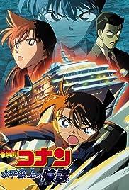 Detective Conan: Estrategia Sobre las Profundidades