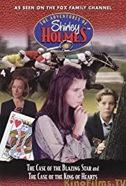 """""""The Adventures of Shirley Holmes"""" The Case of the Miracle Mine"""
