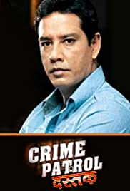 """Crime Patrol"" Enslaved -2"