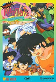 Ranma : The Movie 2 , Nihao mi concubina