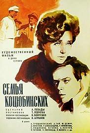 Semya Kotsyubinskikh