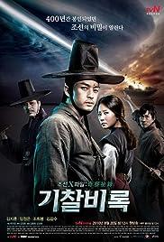 Joseon X-Files - Secret Book