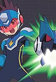 """MegaMan Star Force"" Alien Attack"