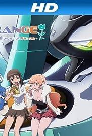 Lagrange: La flor de Rin-ne