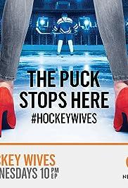 Esposas del hockey