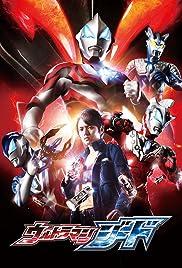 Ultraman Jîdo