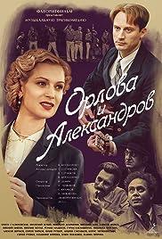 Orlova i Aleksandrov