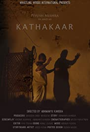 Kathakaar