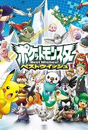 Pokémon de la serie: Blanco y Negro