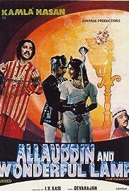 Allauddin y la lámpara maravillosa