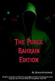 The Purge Bahrain Edition