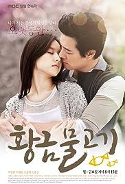 Hwanggeum Mul Gogi