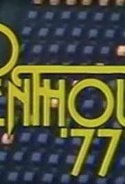 Episode dated 15 July 1972