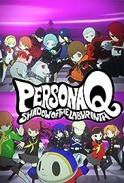 Persona Q: Sombra del Laberinto