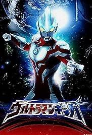 """""""Ultraman Ginga"""" Gan - Q no namida"""
