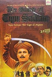 La Espada de Tipu Sultan