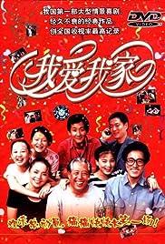 Zai na yao yuanes de di fang : Shang ji