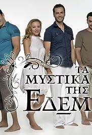 Ta mystika tis Edem