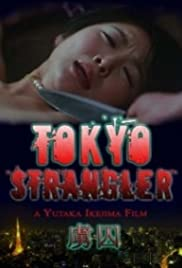 Strangler de Tokio