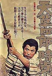Amakusa Shirō Tokisada