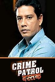 Patrullade la delincuencia