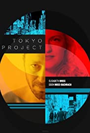 Proyecto de Tokio