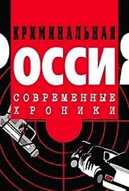 Kriminalnaya Rossiya