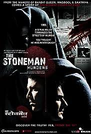 Los asesinatos de Stoneman