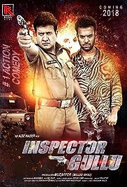 Inspector Gullu