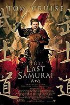 Le dernier samoura�