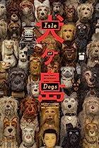 L'�le aux chiens