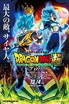 Doragon b�ru ch�: Buror� - Dragon Ball Super: Broly