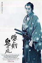 La servante et le samoura�